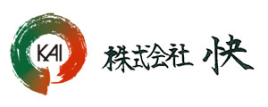 株式会社 快  |  電気工事や農業用製品販売を中心に行う会社です